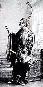 Frederick Federici Wiki,Biography, Net Worth