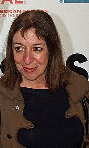 Marianne Leone Cooper Wiki,Biography, Net Worth